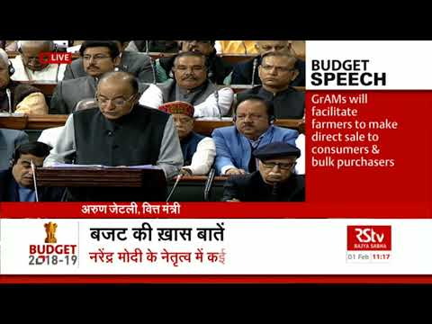 Union Budget 2018-19 | FM on Agriculture and Farmers