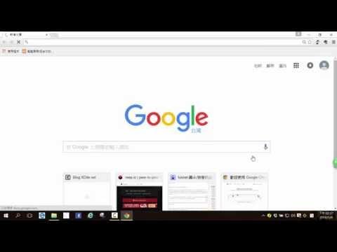 1.如何在電腦上使用Google語音輸入法