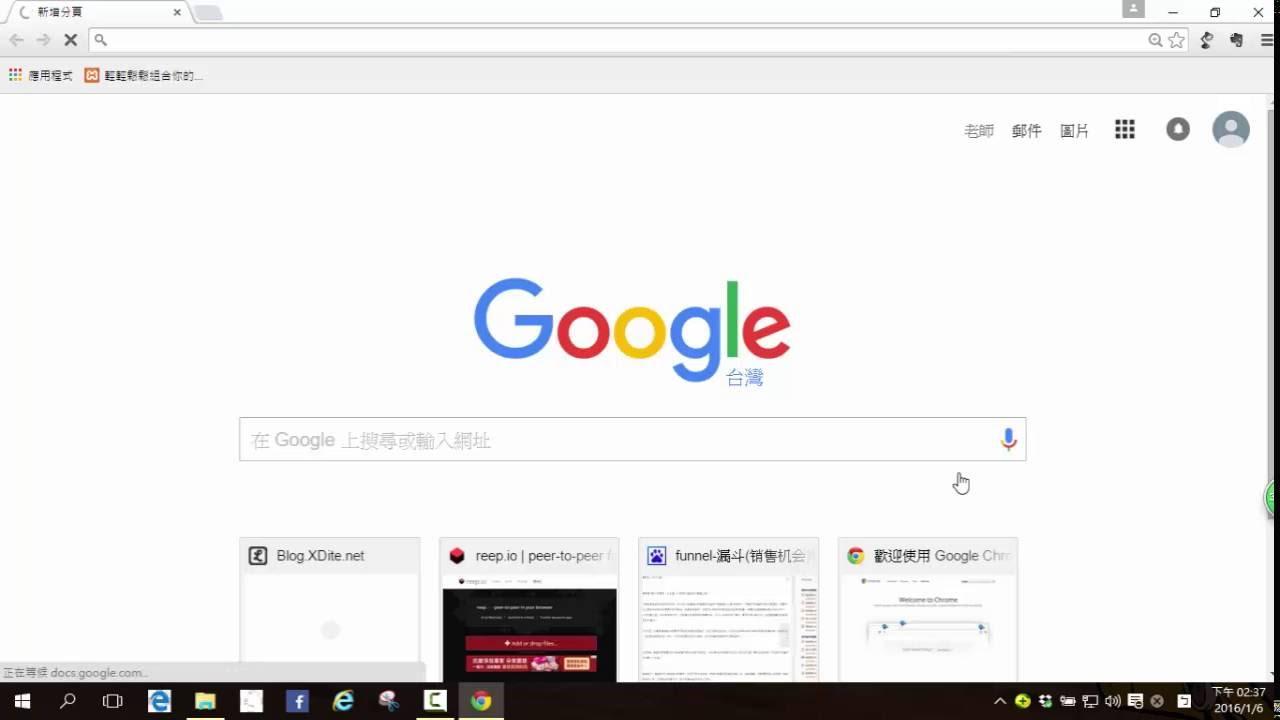 1.如何在電腦上使用Google語音輸入法 - YouTube