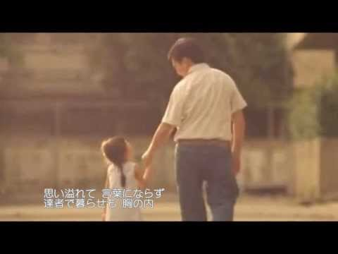 祝い船 門脇陸男 歌唱 関門の紅孔雀   by 関門の紅孔雀