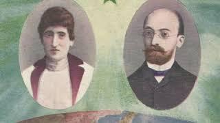 Esperanto-Ligo Filatelista/Amika Rondo de Esperantaj Kolektantoj – Esperanto-Numismatika Asocio