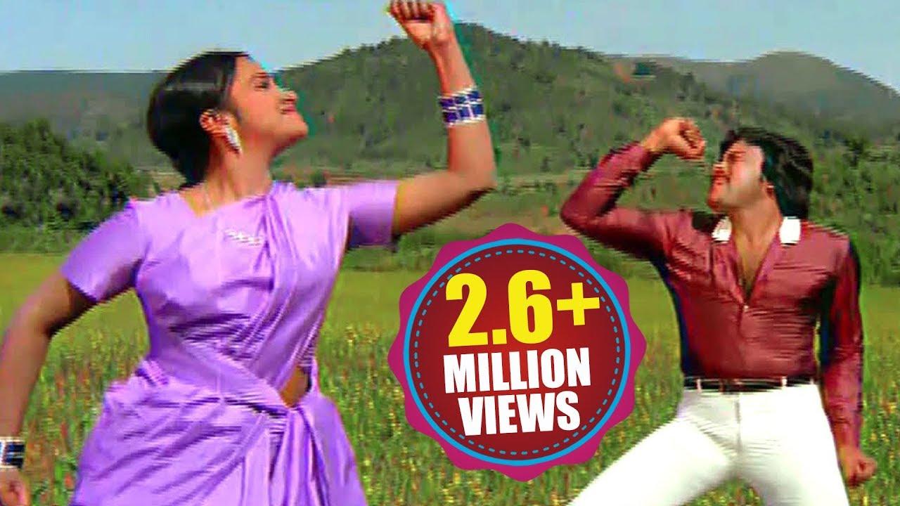 banthi chamanthi mp3 song