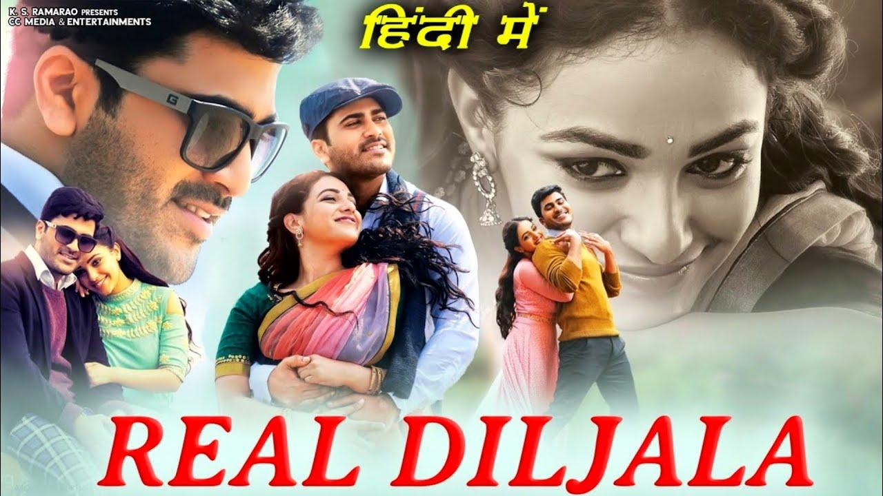 Real Diljala Hindi Dubbed Full Movie | Confirm Release date | real diljala real diljala Full Movie