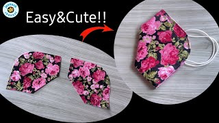 Easy Cute Diy Face Mask Very Breathable Face Mask Very Simple Face Mask Sewing Tutorial