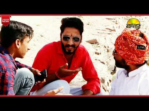 हप्पजी बा Comedy ||अप्रैलफूल स्पेशल- छोटिया बना फूल || Part - 3 || BTG Rajasthan