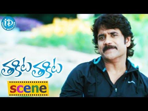Nagarjuna Nice Guest Role In Thakita Thakita Movie