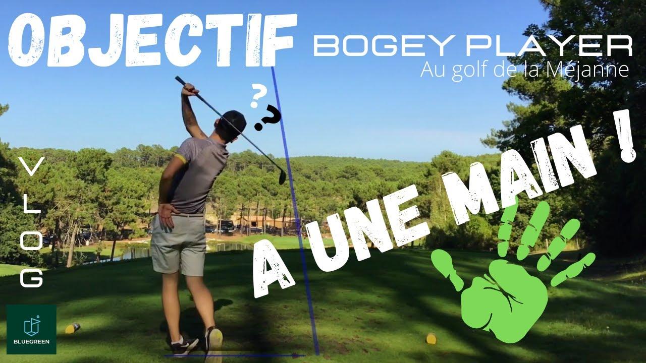 """VLOG GOLF : Objectif """"BOGEY PLAYER"""" à une main au golf de la Méjanne (33)."""