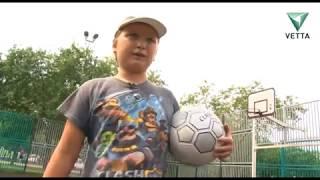 Детский футбол в Перми