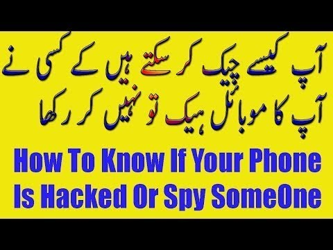 What is Spyware | Best Free Anti Spyware Software For android -List Of  Freeware urdu|anti spywer2017