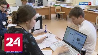 ВУЗы РФ начали публиковать приказы о зачислении абитуриентов на первый курс - Россия 24