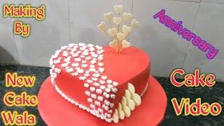 Anniversary Cake Heart shape cake how to make fancy decorations cake making by New Cake Wala
