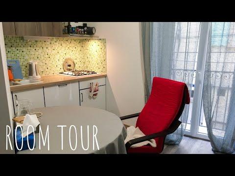 видео: Рум Тур Трёхкомнатная квартира во Франции / Съёмное жильё во Франции