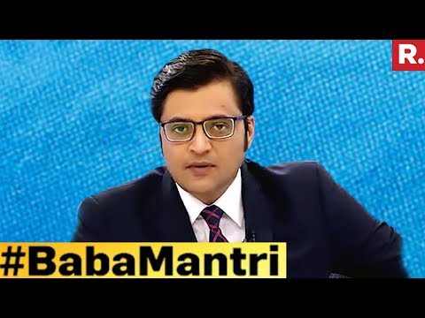 #BabaMantri - Babas Future Of Governance Of India? | The Debate With Arnab Goswami