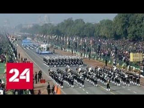 Индия отметила 70-й День Республики