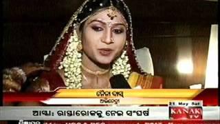 Odia actress Naina Dash married to Siddharth Tiwari