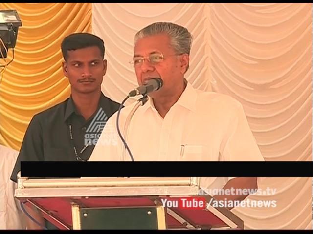 Cow worship in Open Jail at Cheemeni is illegal says Chief minister Pinarayi Vijayan