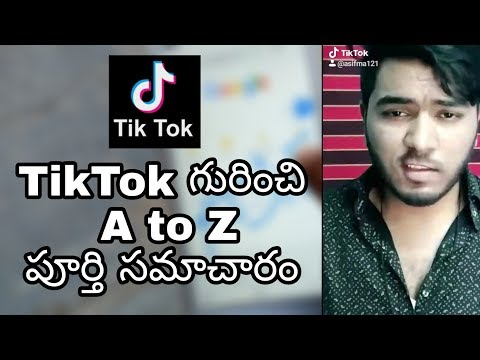 How To Make Videos In Tiktok App (telugu Lo)| Full Information By Asif MA