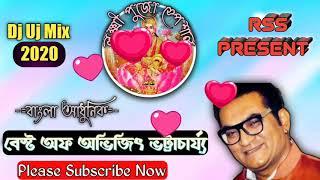 Dj Uj Mix || Abhijeet Bengali Adhunik Song || Remix By RSS Present