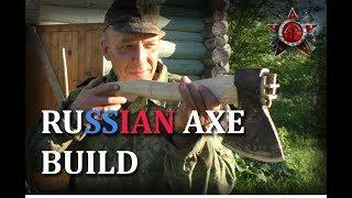 Hängen Eine Axt Kopf Mit 5 Keilen. Russische Alte Schule
