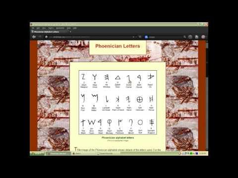 Phoenician Letters