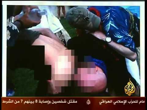 New sex scandal in Abu Ghraib prison فضايح جنسية جديدة في سجن ابوغريب from YouTube · Duration:  35 seconds