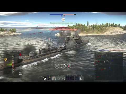 Крейсер Нюрнберг - дорогое удовольствие  (War Thunder)