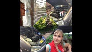 """VLOG: Авто шопинг/ремонт авто....13.06.2020г."""