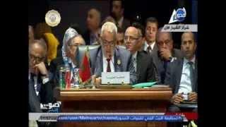 القمة العربية   كلمة رئيس وزراء المغرب فى الجلسة الختامية للقمة العربية الـ 26
