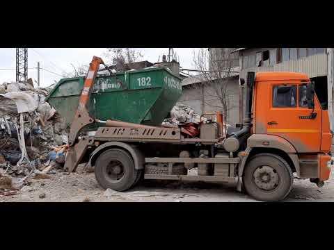 Бункеровоз КАМАЗ в работе