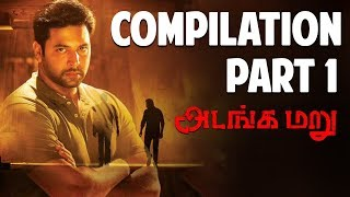 Adanga Maru | Tamil Movie | Compilation Part 1 | Jayam Ravi | Raashi Khanna | UIE Movies