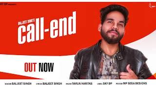 call-end-baljeet-singh-tarun-haritas-new-punjabi-song-sky-dp