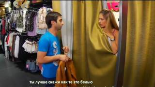 Sexy Russian skit - Learn Russian with dual subtitles