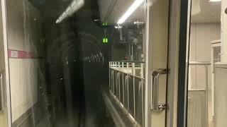 名古屋の鉄道旅③