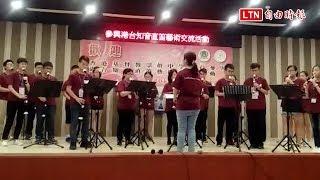 Publication Date: 2017-07-13 | Video Title: 台港中學直笛交流 笛音悠揚鰲峰山