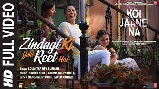 Zindagi Ki Yahi Reet Hai (Soumitra Dev Burman) Mp3 Song Download