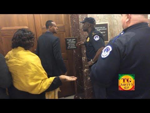 MUST WATCH - ረብሻ በDirksen Senate Office Building (Capitol Hill)...