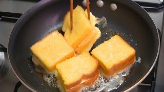French Toast with Cheese | Korean style