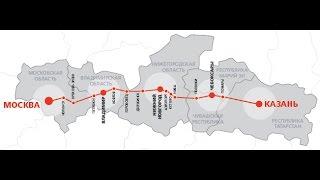 По пути ВСМ Москва - Казань (Владимир)