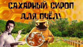 СРОКИ ОСЕННЕЙ ПОДКОРМКИ!