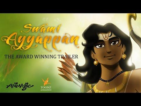 Swami Ayyapan Award Winning Trailer