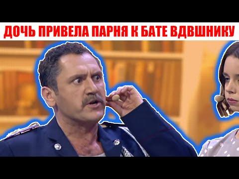 Приколы - Драки в день ВДВшника | Украина