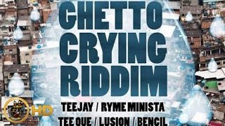 Tee Que - Never Give Up (Raw) [Ghetto Crying Riddim] March 2016