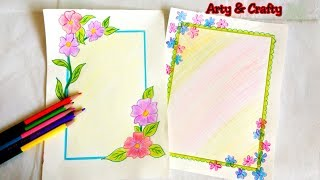 File Decoration Ideas With Border