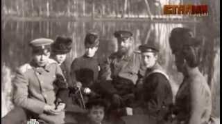 Сталин с нами Части 1 и 2)