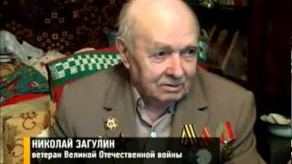 Ярославские ветераны отметили бриллиантовую свадьбу
