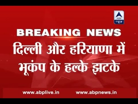 Magnitude 3.5 earthquake hits Delhi-NCR, Haryana, epicentre Mahendragarh