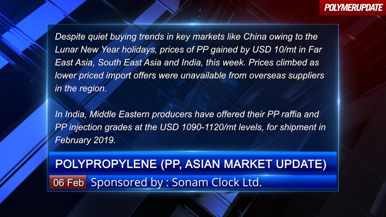 Polypropylene (PP) prices edge higher in Asia