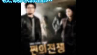 韓国ドラマを日本語字幕で無料で見放題! 無料で試してみませんか? → ...