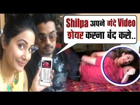 """Shilpa Shinde"" Twitter Par Faila Rahi Hain Ashlil Video | Hina Khan | Bigg Boss 11 thumbnail"