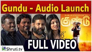 🔴 LIVE   Gundu - Audio Launch   Dinesh, Anandhi   Athiyan Athirai   Tenma   Pa Ranjith